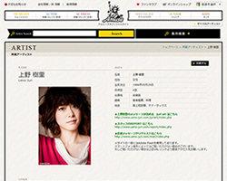 1604_uenojyuri_01.jpg