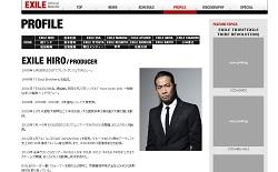 2014hiro.jpg