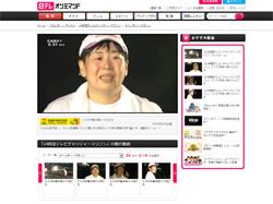 24osimamiyuki.jpg