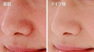 keanapate2_Wakayama_mini.jpg