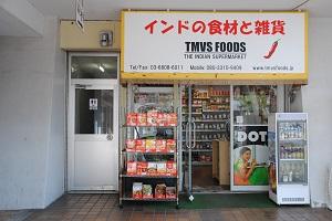 nishikasai_indiantown1.jpg