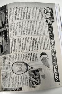 nishikori721.jpg
