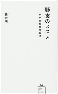 yasyoku1101
