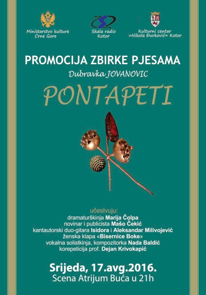 pontapeti