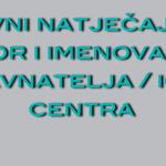Javni natječaj za izbor ravnatelja/ice 2020-2