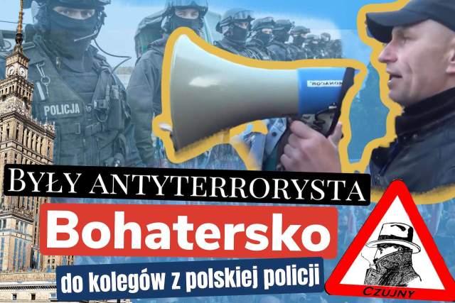 Były oficer policji bohatersko apeluje do młodych policjantów!