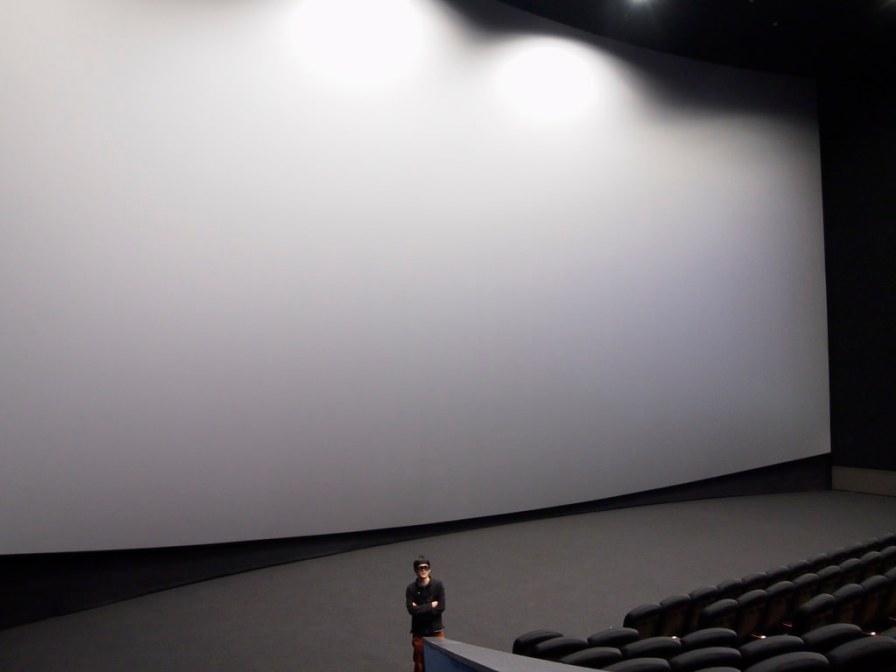 IMAX Digital Theatre Narita