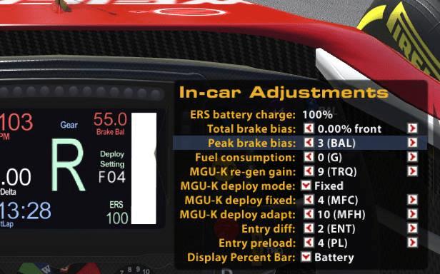 レーシングシムiracingのF1、マクラーレンMP430のインカーアジャストメント
