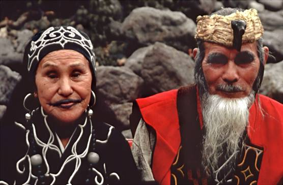Ainu Folk