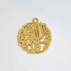 religion Allah schreibschrift gold 30x30mm