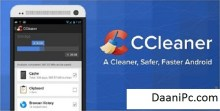 CCleaner-for-Android-1.