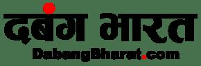 दबंग भारत