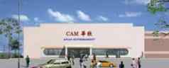 Road Trip: Cleveland CAM Asia Market