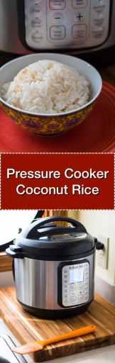 Pressure Cooker Coconut Rice - Tower Image   DadCooksDinner.com
