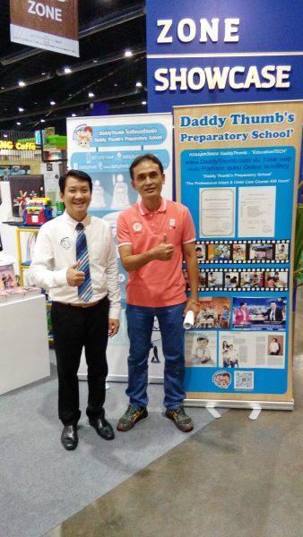 Smart_SME_EXP_สสว_DaddyThumb16