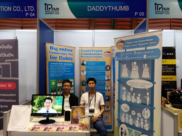 IP Fair DaddyThumb14