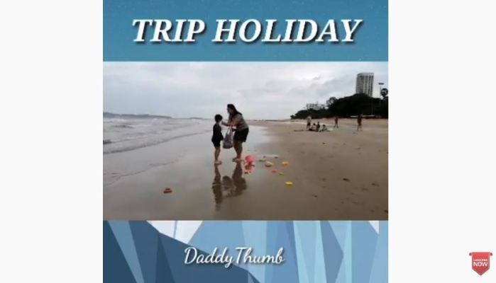 😍 Trip​ Holiday on​ Pattaya​ Beach​ Resort​ by​ DaddyThumb​ 👍