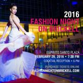 Fashion Night on Brickell Cover Photo - Instagram
