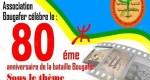 تقرير شامل حول تخليد الذكرى 80 لملحمة بوكافر بألنيف