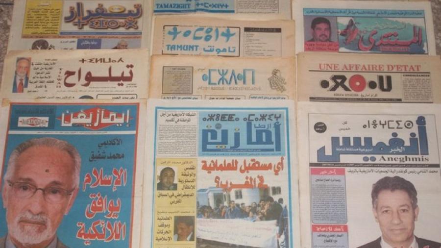 ! La mort de la presse amazighe