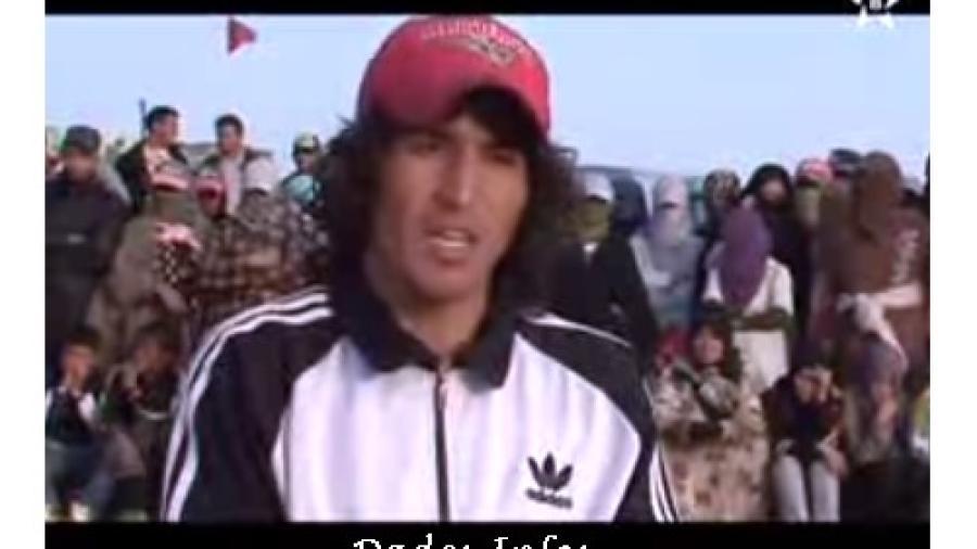 قناة تمازيغت تحجب حلقة من برنامج تروا نتمازيرت حول إعتصام إميضر