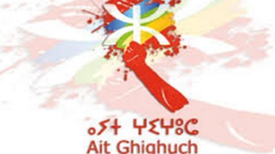 بومالن دادس: تنسيقية أيت غيغوش تنظم يومي 12 و 13 غشت يومين ثقافيين إشعاعيين