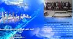 تلاميذ الثانوية التأهيلية سيدي محمد بن عبد الله يصدرون مجلة للتاريخ والجغرافيا