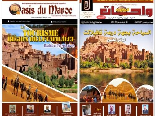 «السياحة بجهة درعة تافيلالت , الواقع.. الطموح» محور العدد الجديد من مجلة واحات المغرب