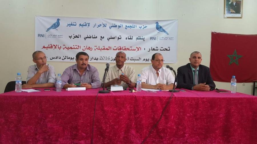 """حزب """"الحمامة"""" يراهن على تحقيق الاكتساح في الانتخابات التشريعية باقليم تنغير"""