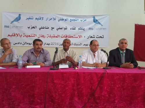 حزب «الحمامة» يراهن على تحقيق الاكتساح في الانتخابات التشريعية باقليم تنغير