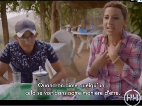«Tassanou Tayrinou» فيلم جديد لكمال هشكار حول قيم الحب لدى إيمازيغن