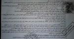 قلعة مكونة: «سجن شاب ومحاولة الاستحواذ على أراضيه» بحكم قضائي حول عقار آخر!!