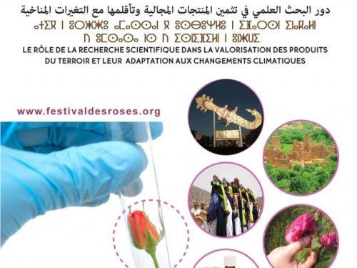 Programme d'édition 55 du Festival des Roses 2017