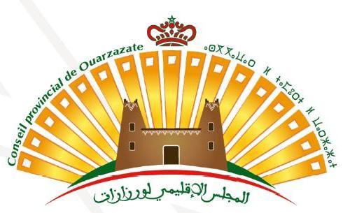 المجلس الاقليمي لورزازات يوم تواصلي لدراسة الاستراتيجية لتنمية الاقليم