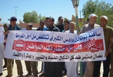 إحتجاج أمام مقر بلدية بومالن دادس ضد «خروقات» في لوائح تجزئة سكنية