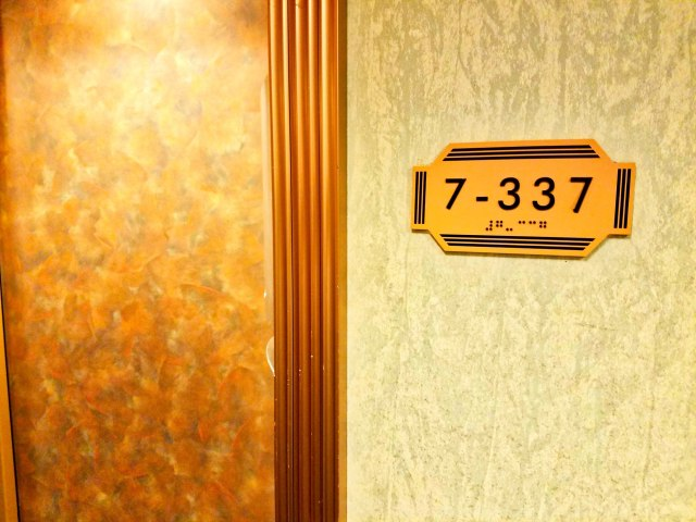 Carnival Liberty Balcony Stateroom - Room Number 7-337