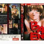 Shokuzai no Kyoushitsu: Bad End [02/02] Sin censura Mega