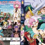 Rance 01 – Hikari o Motomete The Animation [04/04] HD + Ligero – Mega – Mediafire