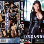 PPPD-329 Jav – Meguri – Busty Undercover Investigation – HD – Mega -solidfiles