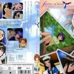 Flutter of Birds ~Toritachi no Habataki~ [02/02] Sin Censura – Mega – Mediafire