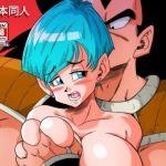 El Hermano Malvado – Manga – PDF – Mega – Mediafire