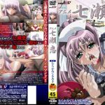 Night Shift Nurses: Ren Nanase [Ova] – Sin Censura – Mega – Mediafire