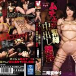 VICD-384 Jav – Black Guys Shaved Urination Ban!Cowgirl Tight Battle Casualty – Mega -Mediafire