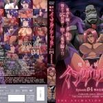 Makai Kishi Ingrid [04/04] – Sub Español – Mega – Mediafire