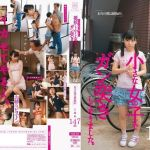 MUM-076 Jav –  Older Girls Are Scary So I Go After and Penetrate the Young Girls – Mega . Mediafire