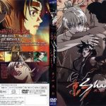 Kage Shadow [4/4] – Mega – Mediafire