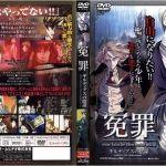 Enzai [02/02] – Yaoi – Mega – Mediafire