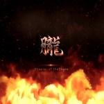 [Opiumud-028] Taimanin The chapter of Oboro  – 3D – Sin Censura – Mega – Mediafire