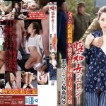 HBAD-345 Jav – Gangbang Insult, Such As The Daughter Nightmare Of… Mega – Mediafire