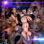 opiumud-029 – Devil May Laugh 5 – 3D – Sin Censura – Mega – Mediafire